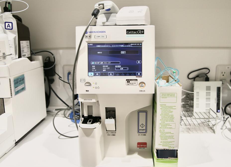 全自動血球計数・免疫反応測定装置